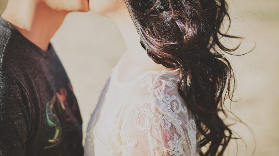 アラサーが恋愛で上手くいくためにやるべきことを厳選してみた。結婚したい人必見!